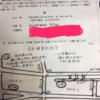 第35回 甲斐犬愛護会関西支部鑑賞会迫る!(◎_◎;)
