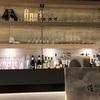 札幌シメパフェ  ーパフェ・珈琲・酒「佐々木」ー