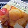 セブンイレブン「ピリッと辛いチリ味のポテトチップス」激辛ではなく程よい辛さ( ^∀^)