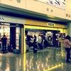 香港国際空港でSIMを購入。香港で快適なネット環境に接続する