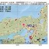 2016年10月21日 14時25分 兵庫県南西部でM3.2の地震