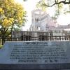 【日本:広島②】負の遺産「原爆ドーム」