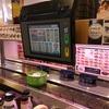 はま寿司 札幌栄町店 ラーメンにガチ本気なお寿司屋さん