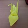 子供の知育にも良い!折り紙で遊ぼう!