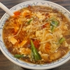 山形市 山形五十番飯店 スーラータン麺をご紹介!🍜