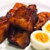 炊飯器で簡単すぎ!『こてこてトロトロ豚バラ肉の角煮』の作り方