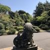 自然教育園と庭園美術館