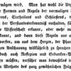 ヘーゲル『法の哲学』覚書(5)