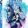 ユーリ!!! on ICE(北米版BD,DVD)を予約!在庫を売ってるお店は?どこ?