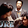 映画『CURE』(pandra)