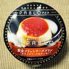赤城乳業 PABLOアイス 黄金ブリュレチーズプリン