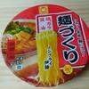 【39食目】マルちゃん 麺づくり 鶏ガラ醤油【30日間カップ麺生活】