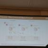 【JAWS DAYS2019レポート】Amazon DocumentDB(with MongoDB Compatibility)入門 #jawsdays #jawsug