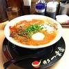 YAPC::Fukuoka 2017 HAKATAに行ってきた