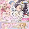 【ガチャ】Spring Goddess リミックス 2回目