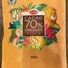 【co-op】カカオ70%チョコレートを買いました
