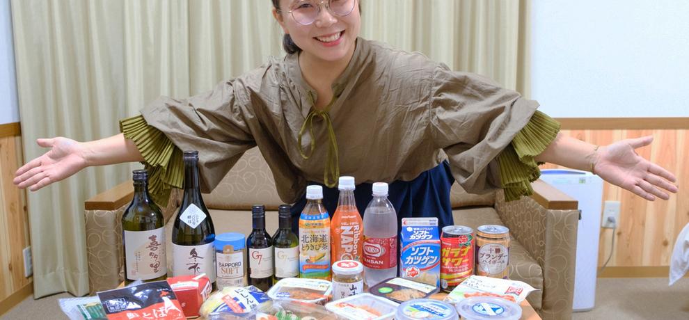 """ここは天国か… 北海道出張が捗りまくる""""ビジホ飲み""""の極意"""