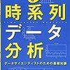 仙台旅行シリーズ計22本を総まとめ! 仙台旅行シリーズの記事を時系列順に並べてみた!&ずんだ食べてみた!