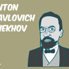 チェーホフ