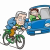 年寄りのふらふら自転車は取り上げろ!!犠牲者を出さないたった1つの方法