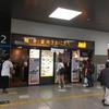 JR京都駅構内で食べられる立ち食いうどん・そば屋「麺串」