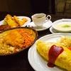 【オススメ5店】大村市・諫早市(長崎)にある洋食が人気のお店