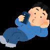 楽天モバイル3日間制限撤廃でぼくは幸せになれるのか?⇒MNPします。