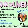ウクレレ&カホンLIVE・体験会開催!