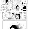 ヲタ夫婦書籍化記念 はてな出張版スタート!