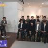 MEMO:SEVENTEEN総出演!生放送SP (AbamaTV) 2/24