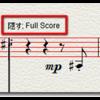 (備忘録)Cubaseスコア機能で休みの譜表も常に表示したい、他、休符関連