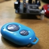 ESP32 と ダイソー Bluetooth リモコンシャッター で Lチカ(無改造版)
