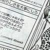 【テニプリ】立海ちゃんねるテニス板にありそうなスレタイ 【妄想】