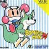 ボンバーマン'94のゲームとサウンドトラック プレミアソフトランキング
