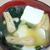 即席みそ汁のおすすめの追加トッピングは『豆腐』!