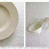 7月の展示のお知らせ ー田中直純 陶展 Naozumi Tanaka Exhibitionー