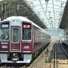 阪急京都線乗車記①鉄道風景225...20200802