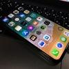 UQモバイルとiPhone X/8/7でテザリングする方法