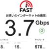 【びゅーん】無線LAN接続→有線接続に切り替えた結果wwwwwwwww【雲泥の差】