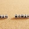 男女間の友情は「男の出方次第」で決まる