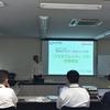 ドコモ教育ICTセミナー イベントレポート No.1(2019年7月10日・11日)