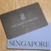宿泊記 リッツカールトン ミレニアム シンガポール スタッフ1人1人のホスピタリティが素晴らしく快適に過ごせました!