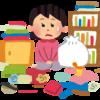 幼稚園卒園から小学校入学時にしておきたい!長女の1年分の私服の確認。。