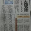 広島・「黒い雨」訴訟 原告の勝訴が決まる!