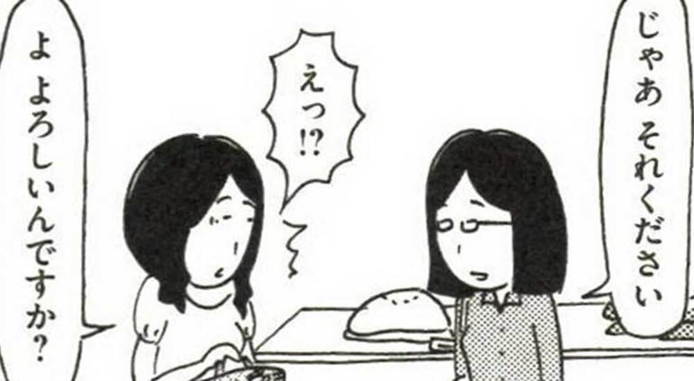 【8コマ漫画】木下晋也 『特選!ポテン生活』 (19) - おすすめアイテム/さらばチョロよ