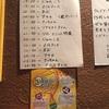 Jじゃないか vol.5