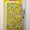 【購入】TPUカバー for Newニンテンドー3DS LL ピカチュウがいっぱい / カードケース24 ピカチュウがいっぱい (2015年7月11日(土)発売)