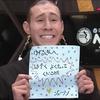 【ジェイソン・ブラウン】欠場の羽生選手に、日本語でメッセージを送ったスケーター