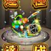 【モンスト】祝!運極35体目!(((o(*゚▽゚*)o)))【デュラハン】