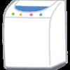 パナソニック公式洗濯槽洗浄剤を使ってみた!これすごい!!